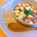 Photos: マーボー豆腐