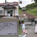 Photos: 03新十津川駅(北海道)