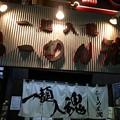 Photos: らーめん潤 蒲田、外観
