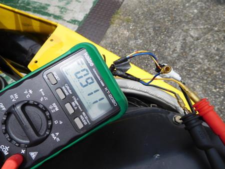 FCR-TPS 003