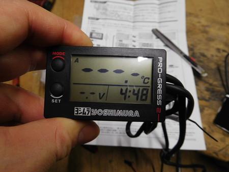 ヨシムラデジタル水温計 026