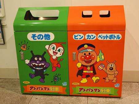 ゴミはゴミ箱に