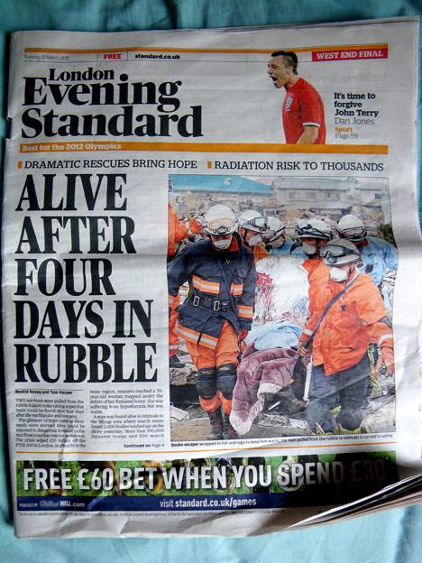 London Evening Standard トップページ