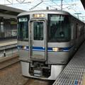 Photos: 愛知環状鉄道