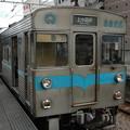 Photos: 名古屋市営地下鉄3000系