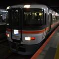Photos: 373系ふじかわ
