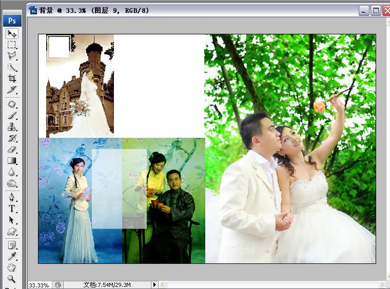 photoshop婚纱设计教程