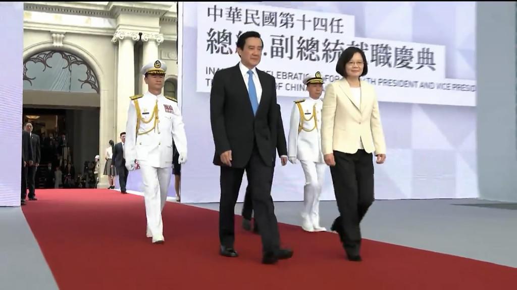 中华民国第十四任总统、副总统宣誓就职典礼暨庆祝大会