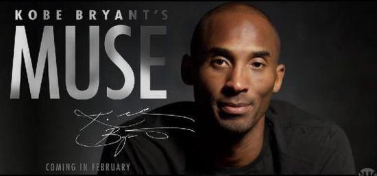 科比的缪斯.Kobe.Bryant's.Muse.英语720P中字.一代传奇谢幕