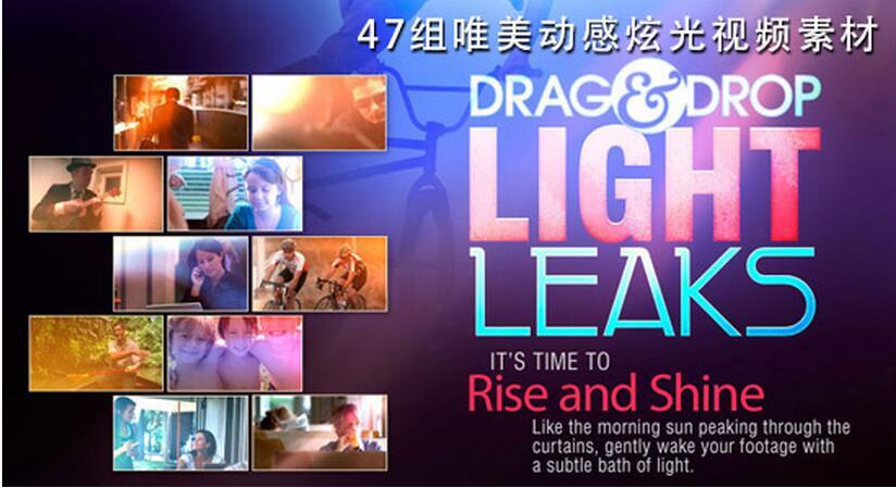 47组唯美动感炫光视频素材Drag & Drop - Light Leaks