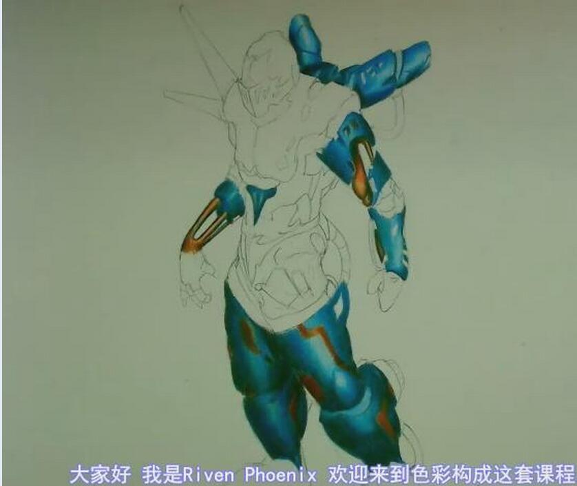 色彩的设计原理-解构与运用 中文字幕教程