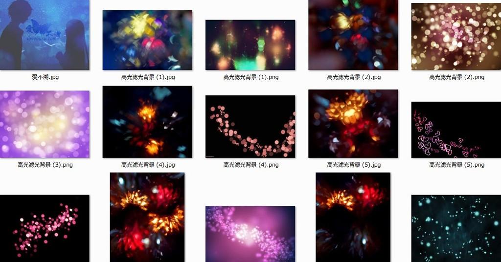 330张Photoshop高光滤光背景素材