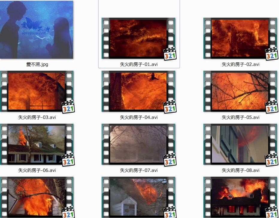 失火的房子视频素材