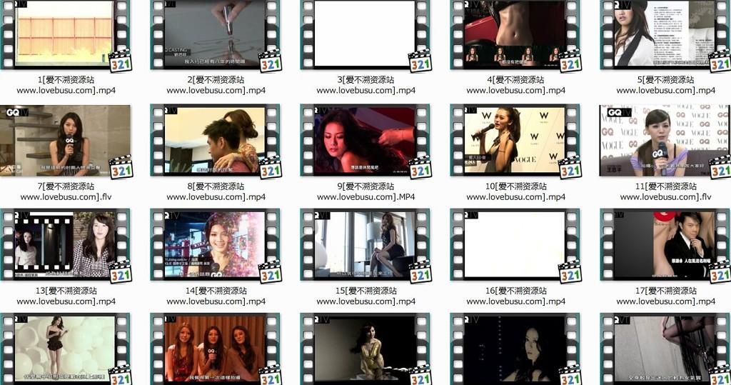 台湾时尚杂志摄影花絮