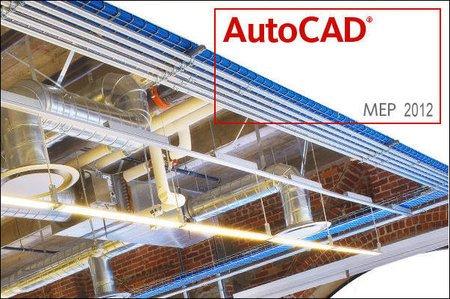 中文版AutoCAD2012从入门到精通视频教程 全248讲