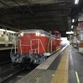 Photos: DE10 1571 津田沼駅