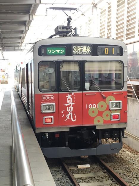上田電鉄 別所線 1000系 真田丸ラッピング編成 上田駅
