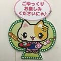 Photos: カプセルキャッチャー おおたきショッピングプラザオリブ 大多喜ゲーム城