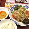 Photos: 大判デカッ!油淋鶏