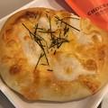 Photos: 明太子とおもちのピザ