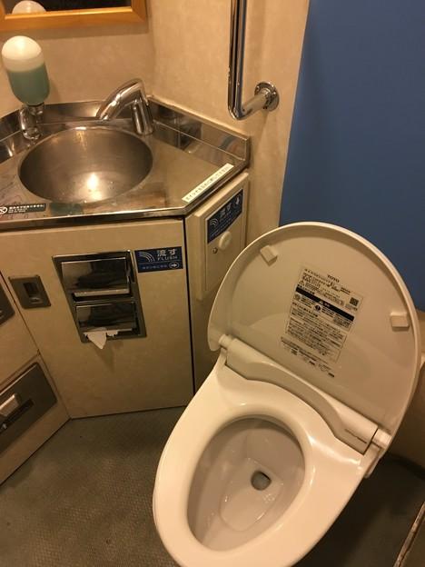 セブンアイランド大漁 トイレ