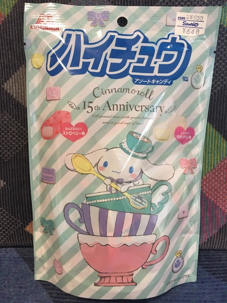 シナモロール ハイチュウ アソートキャンディ