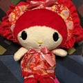 マイメロディ 文化人形ロリィタ ぬいぐるみ Sサイズ