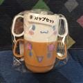 Photos: シナモロール当りくじ (9)カップセット