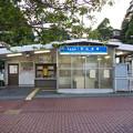 Photos: s0676_石山寺駅_滋賀県大津市_京阪