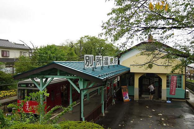 Photos: s1711_別所温泉駅_長野県上田市_上田電鉄