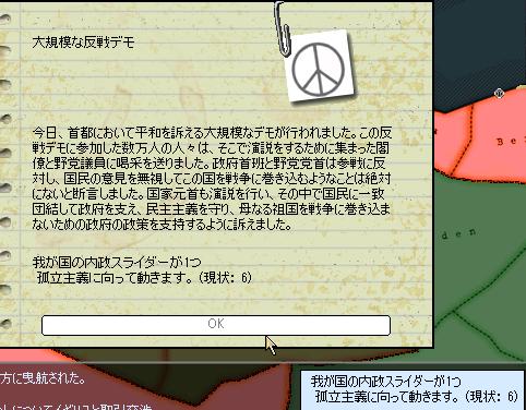http://art25.photozou.jp/pub/588/3194588/photo/240958191_624.v1474020150.png