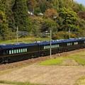 写真: '16 11/5 E655系「和」回送
