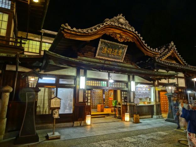 Photos: 夜の道後温泉