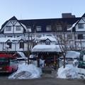 Photos: 山のホテル