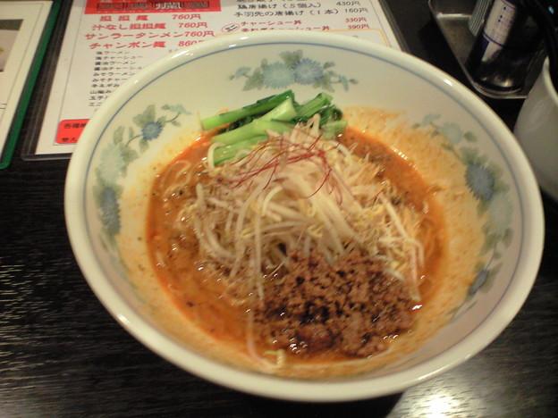 098「天真爛漫」汁なし担担麺1
