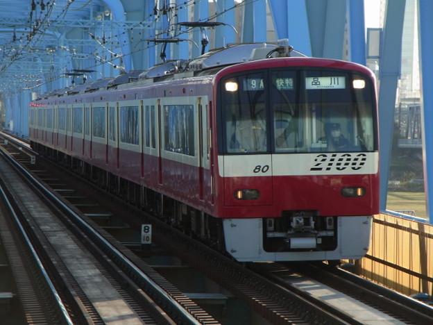 京急本線 快特品川行 RIMG3077