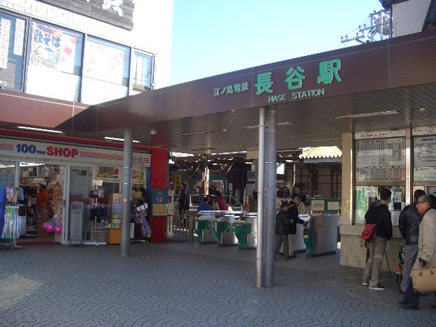 長谷駅 CIMG9470