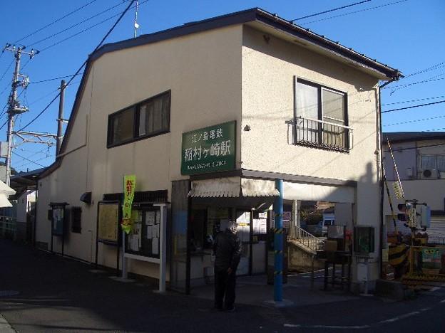 稲村ケ崎駅 CIMG9471
