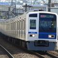 Photos: 東急東横線 特急飯能行 RIMG3159