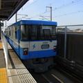 Photos: ニューシャトル 普通内宿行 RIMG3421