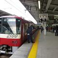 Photos: 横浜到着