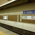 Photos: 日本大通り駅構内