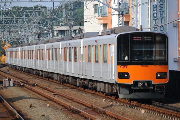 東上線50070系 51071F