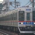 京成3500形 3512F