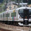 写真: E257系0番台 M-109編成 かいじ