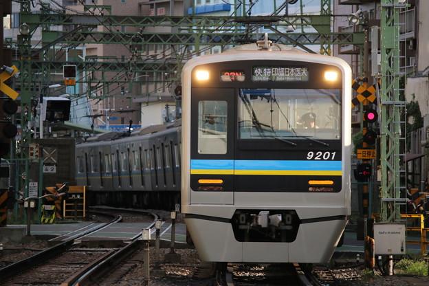 北総(千葉NT鉄道)9200形 9201F
