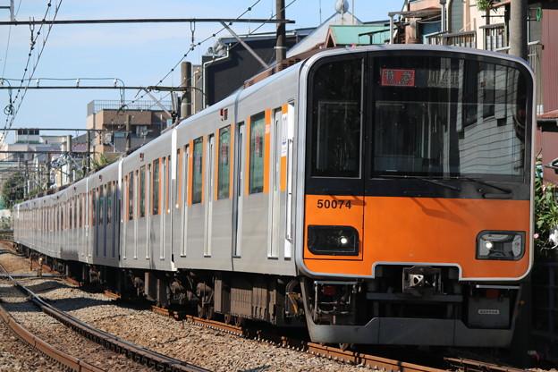 東上線50070系 51074F