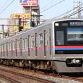 写真: 京成3000形 3032F