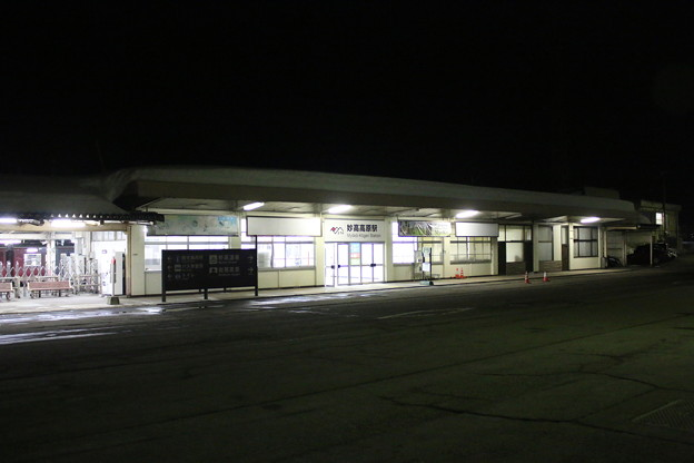 えちごトキめき鉄道 妙高高原駅