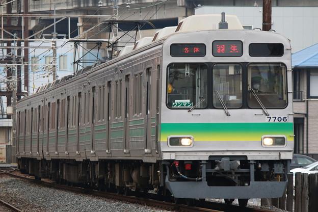 秩父鉄道7500系 7506F